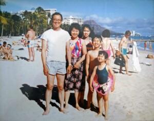 Yi family vacation when children were smaller
